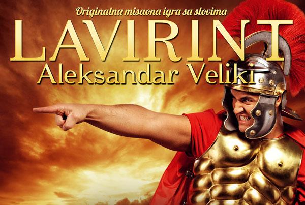 Lavirint: Aleksandar Veliki
