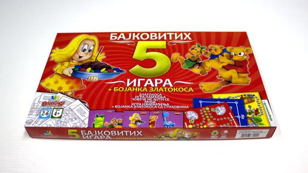 Bajkovitih-5_Alisa-01