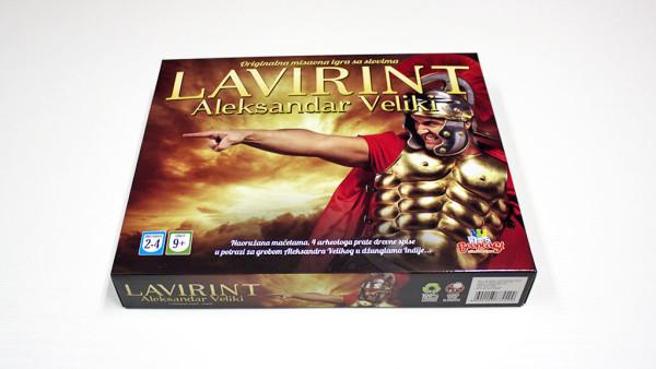 Lavirint-Aleksandar-Veliki-01