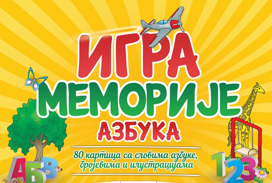 Igra memorije – Azbuka